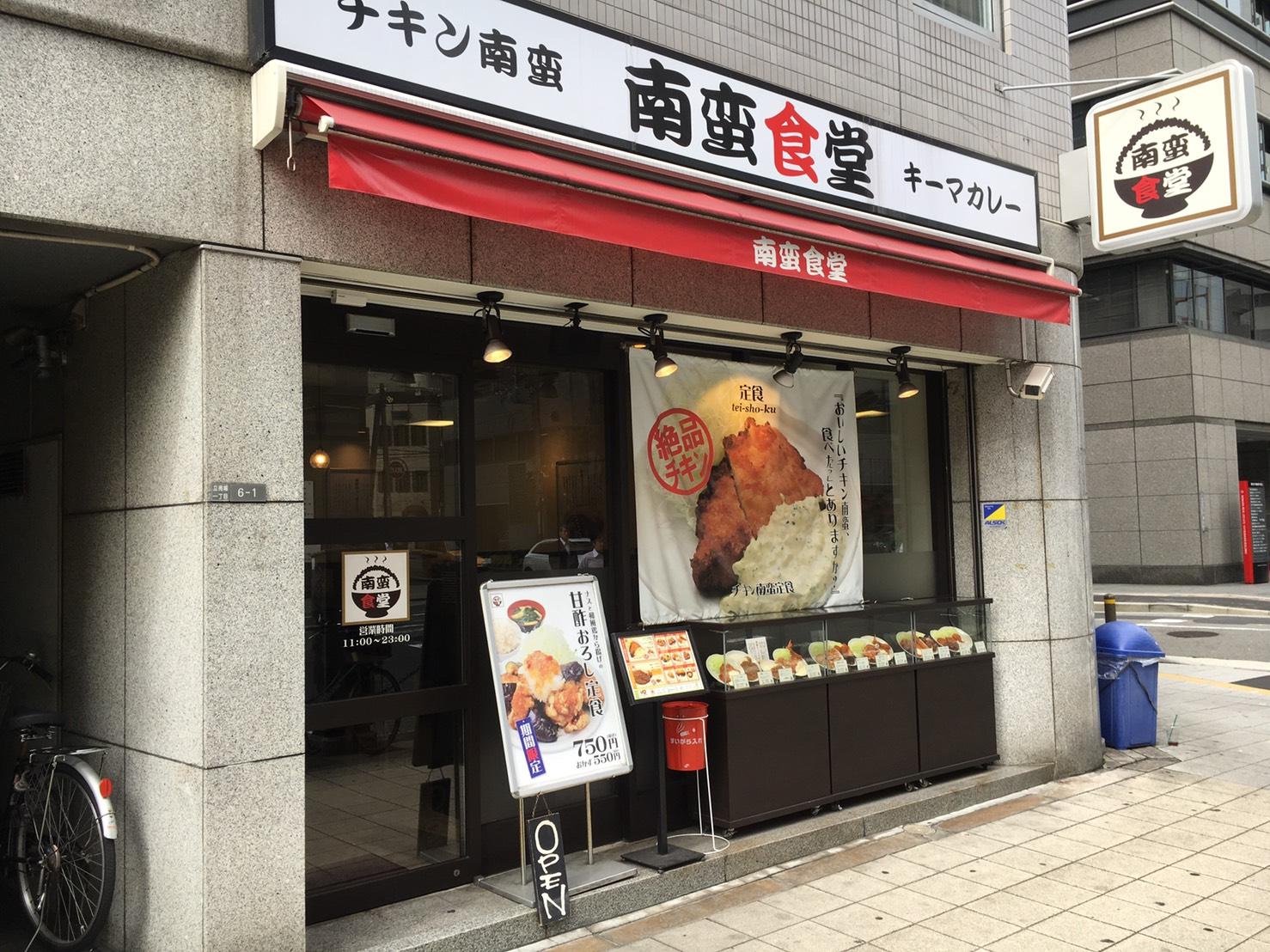 本町店_店頭